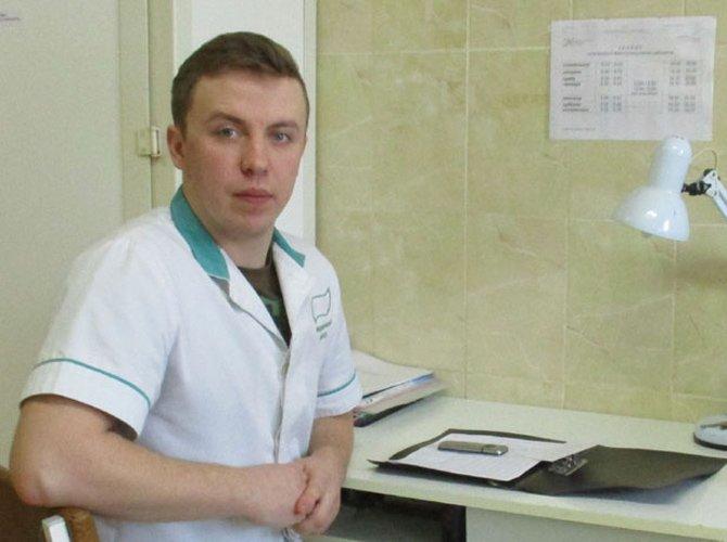 Рожок Вадим Витальевич