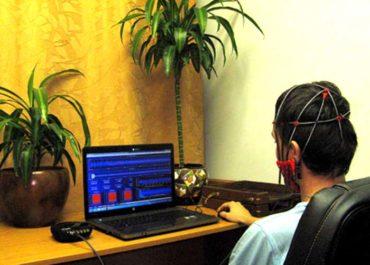 Отделение психологической реабилитации в Киеве