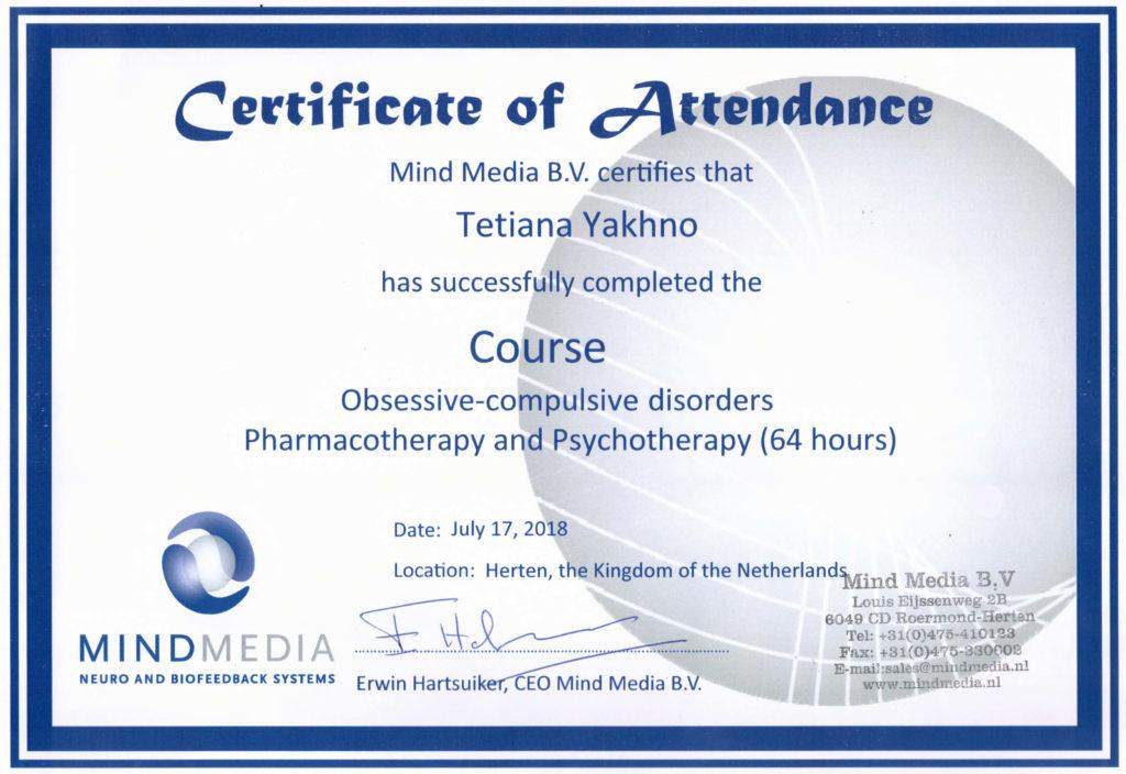 Сертификат Татьяны Яхно