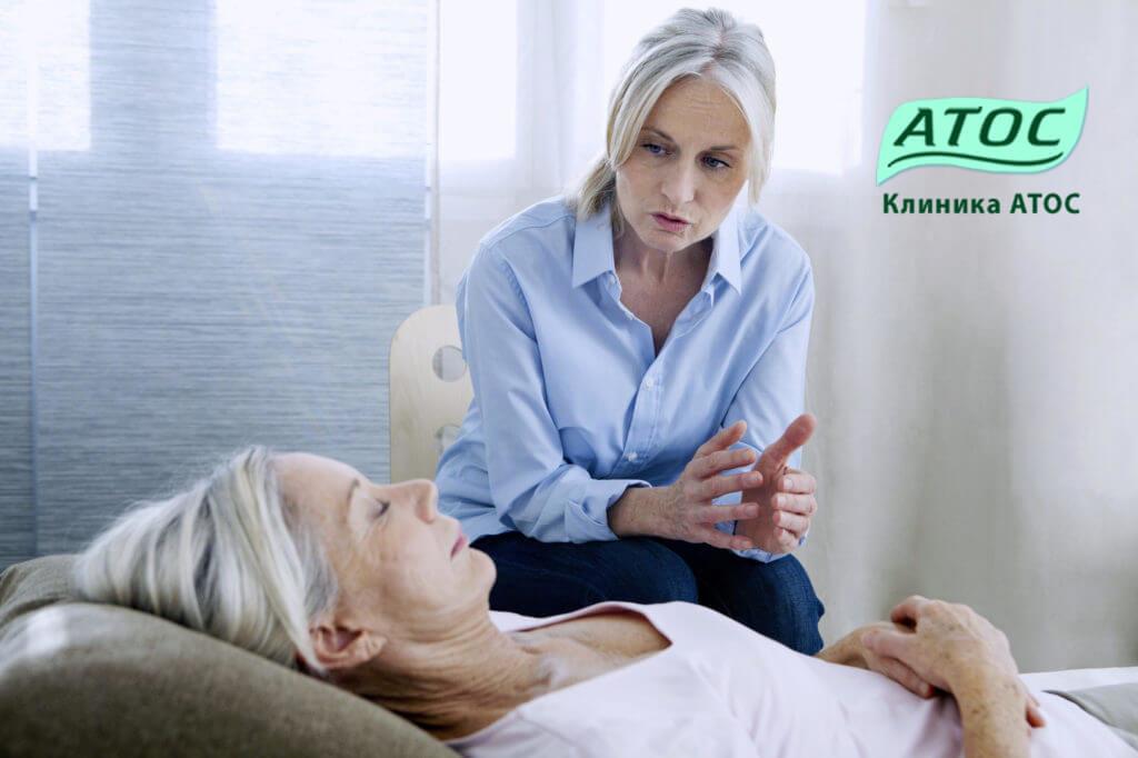 Гипнотерапия от алкоголизма в клинике Атос