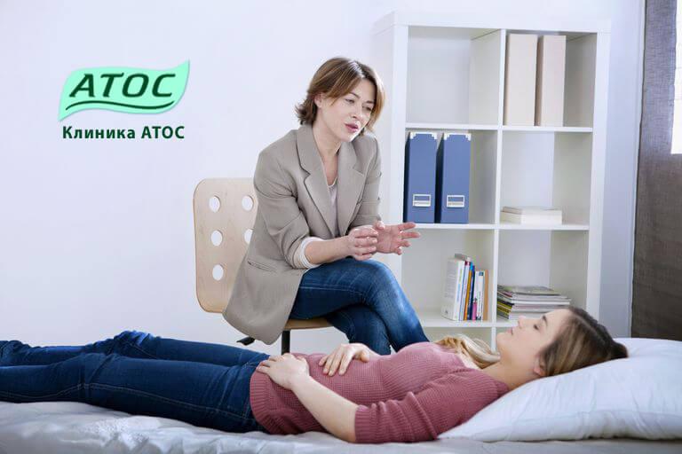 Стоимость гипнотерапии в клинике Атос